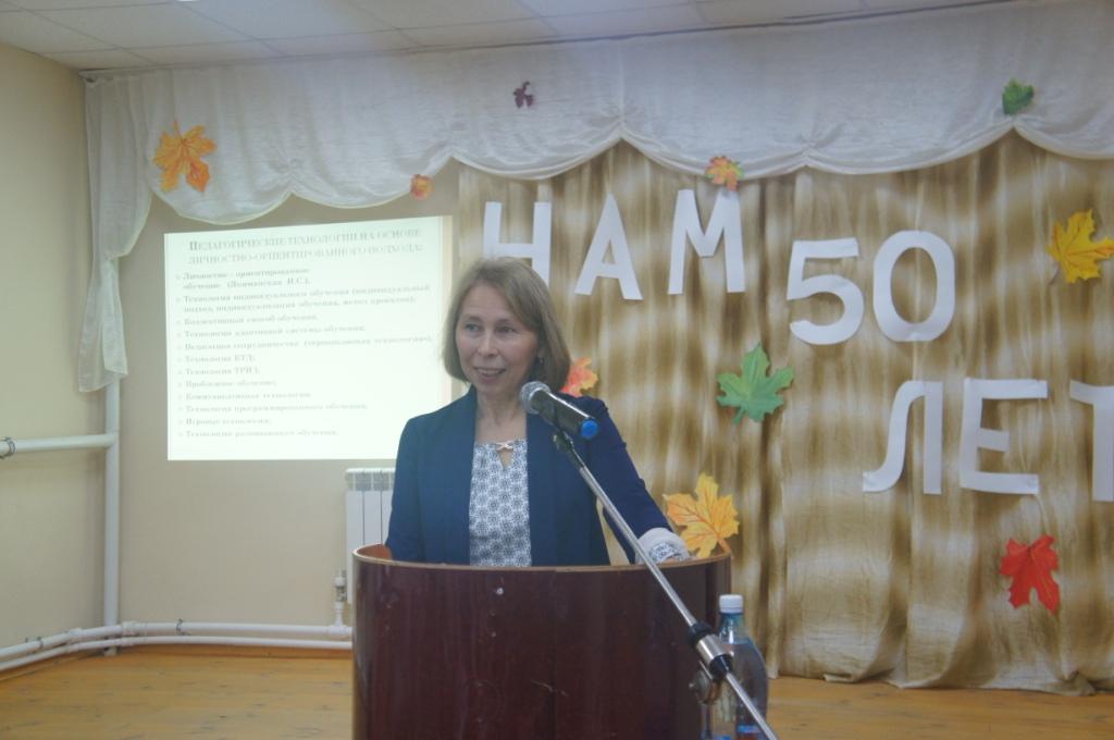 Богданова А.М., руководитель ОМО